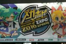 Mega Hobby Expo 2016 Spring – MegaHouse