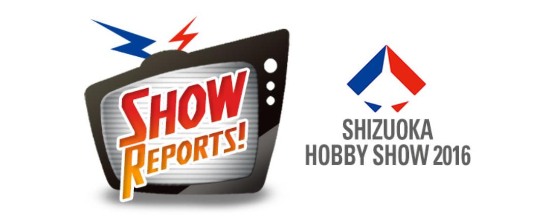The Beaver Booth at Shizuoka Hobby Show 2016