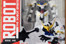Robot Damashii Gundam Barbatos by Bandai (Part 1: Unbox)