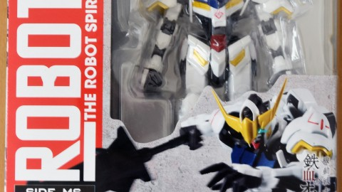 barbatos_unbox1