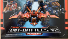 Diaclone: Dia Battles V2 by Takara Tomy (Part 1: Unbox)