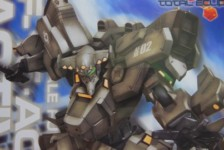 1/144 F-15 ACTV Active Eagle (Muv-Luv) by Kotobukiya (Part 1: Unbox)