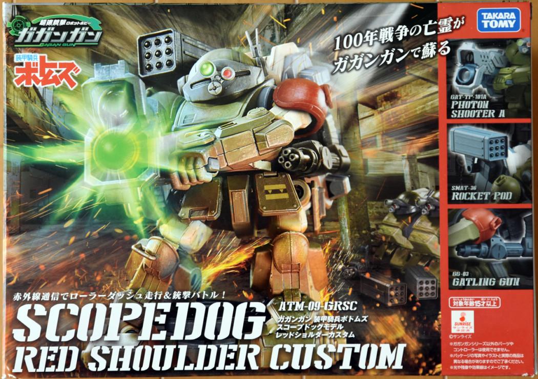 Gagan Gun Votoms Scopedog Model Red Shoulder Custom by Takara Tomy (Part 1: Unbox)