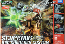 Gagan Gun Votoms Scopedog Model Red Shoulder Custom by Takara Tomy (Part 1: Unbox)