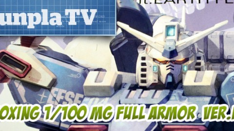 HobbyLink-Post-Header-MG-Full-Armor-Gundam-Ver.Ka-unboxing