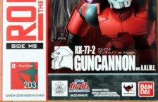 Robot Damashii RX-77-2 Guncannon ver. A.N.I.M.E. by Bandai (Part 1: Unbox)