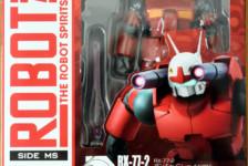 Robot Damashii RX-77-2 Guncannon ver. A.N.I.M.E. by Bandai (Part 1: Unbox)