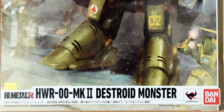 HI-METAL R HWR-00-MKII Destroid Monster by Bandai (Part 1: Unbox)