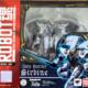 Robot Damashii Aura Battler Sirbine by Bandai (Part 1: Unbox)
