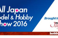 Gunpla TV at the All Japan Model & Hobby Show 2016