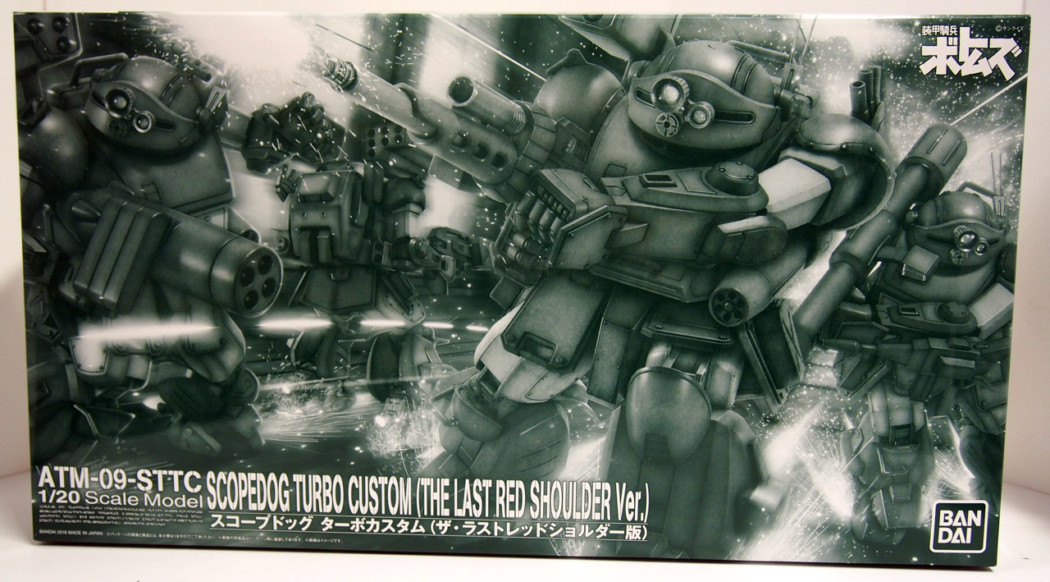 1/20 ATM-09-STTC Scopedog Turbo Custom (The Last Red Shoulder Ver.) from Bandai (Part 1: Unbox)