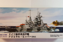 1/700 Admiral Hipper 1941, Pit Road W157 Unboxing