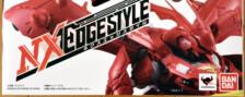 NX EDGE STYLE Nightingale by Bandai (Part 1: Unbox)