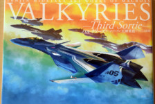 Valkyries Third Sortie: Tenjin Hidetaka Artwork Collection by Koubunsha