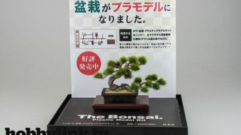 1-12 The Bonsai Plastic Kit #1-by Platz-1-12 The Bonsai Plastic Kit #1-by Platz-1-12 The Bonsai Plastic Kit #1-by Platz-1-12 The Bonsai Plastic Kit #1-by Platz-1
