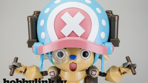 Chopper Robo Super by bandai-12