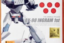 Robot Damashii Ingram 1 by Bandai (Part 1: Unbox)