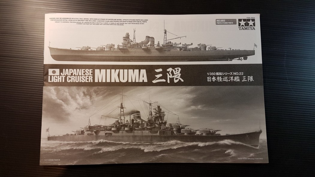 1/350 Japanese Light Cruiser Mikuma, Tamiya 78022 Unboxing