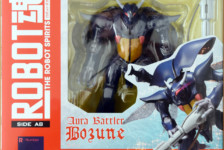 Robot Damashii Aura Battler Bozune by Bandai (Part 1: Unbox)