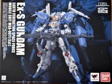 Metal Robot Damashii Ex-S Gundam by Bandai (Part 1: Unbox)