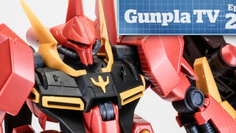 gunpla-tv-page-header-225