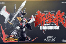 ES Gokin Dancouga by Fewture (Part 1: Unbox)
