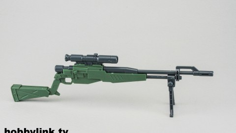 1-100 MG GM Sniper II-12