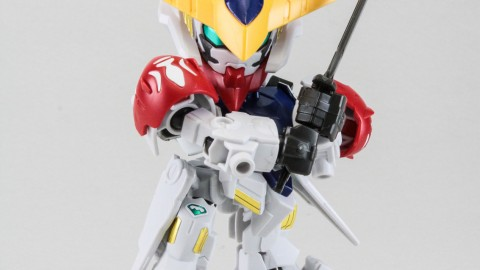 BB Gundam Barbatos Lupus DX-10