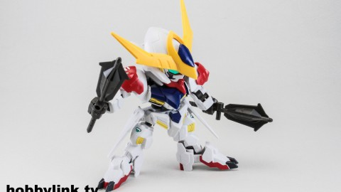 BB Gundam Barbatos Lupus DX-14