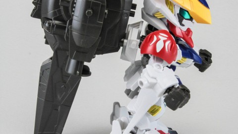 BB Gundam Barbatos Lupus DX-16