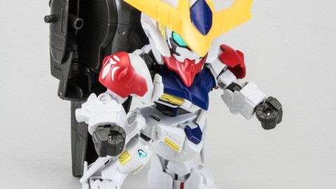 BB Gundam Barbatos Lupus DX-18