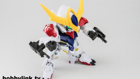 BB Gundam Barbatos Lupus DX-9