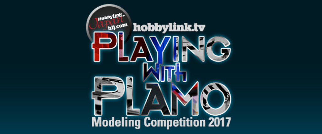 Playing With Plamo 2017 Model Competition Announcement!