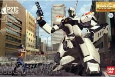 1/35 MG AV-98 Ingram 1st by  Bandai – Part One – Unboxing