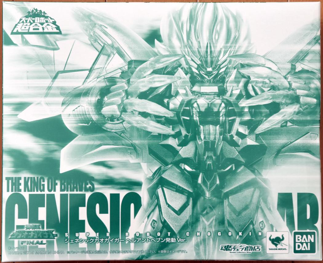 Super Robot Chogokin Genesic Gaogaigar Hell and Heaven Version By Bandai (Part 1: Unbox)