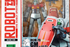 Robot Damashii RGM-79 GM ver. A.N.I.M.E. by Bandai (Part 1: Unbox)