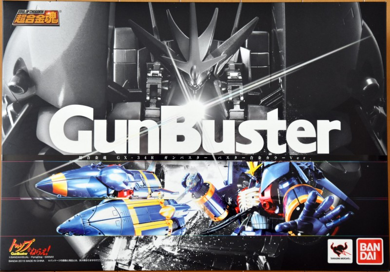 gunbuster_soc_unbox1