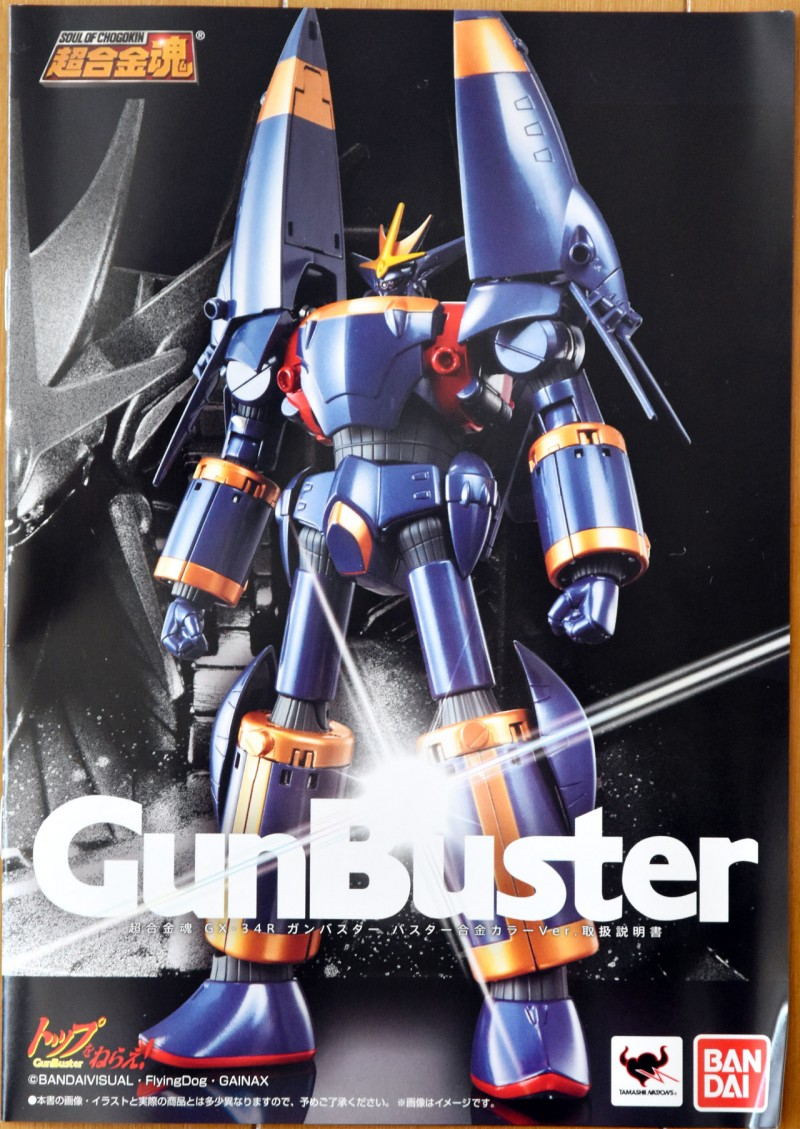 gunbuster_soc_unbox3