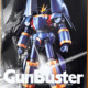 Soul of Chogokin GX-34R Gunbuster Buster Gokin Color Ver. by Bandai (Part 1: Unbox)