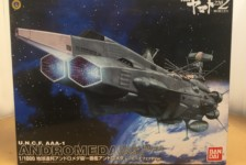 1/1000 Space Battleship Yamato 2202: Earth Federation Ship Andromeda Movie Effect Ver. by Bandai. Part 1. Unboxing