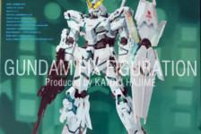 Metal Composite Unicorn Gundam Final Battle Ver. by Bandai (Part 1: Unbox)