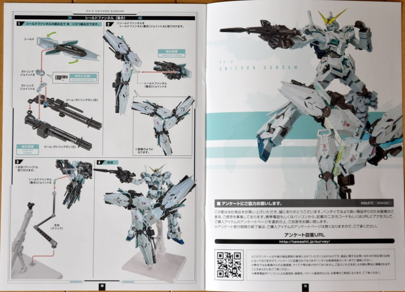 gundam_unicorn_unbox4