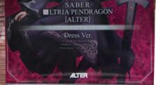 Fate/Grand Order: Saber Artoria Pendragon (Alter) Dress Ver. (Part 1: Unbox)