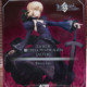 Fate/Grand Order: Saber Artoria Pendragon (Alter) Dress Ver. (Part 1: Unbox)