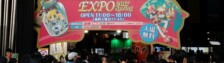 Mega Hobby Expo 2017 Spring – MegaHouse
