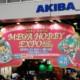 Mega Hobby Expo 2017 Spring – Alter, Kotobukiya, and More