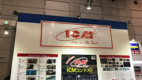 IMG_3200-1