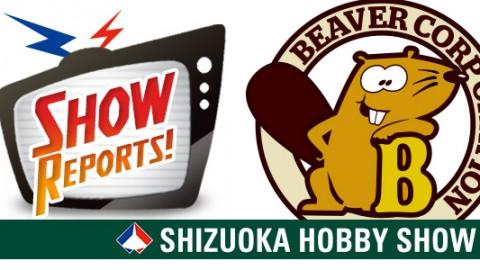 Shizuoka_Hobby_Show_Reports_2017_718x300_Beaver