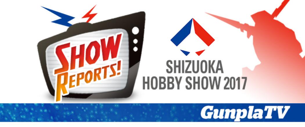 Gunpla TV Live at Shizuoka Hobby Show 2017