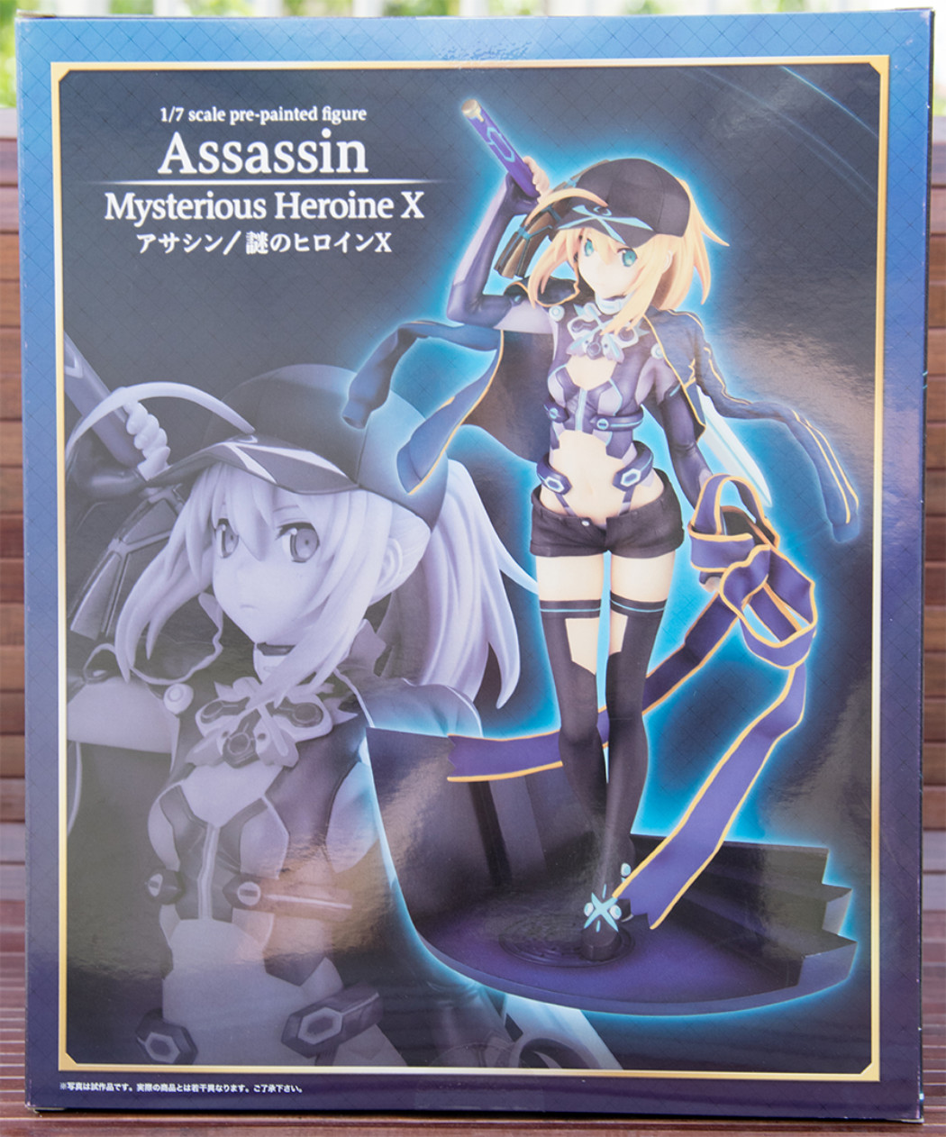 Fate/Grand Order Assassin/Mysterious Heroine X by Kotobukiya (Part 1: Unbox)